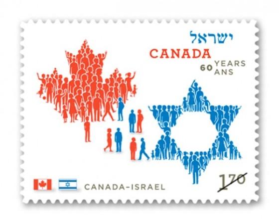 Timbre_Canada-Israel-600x480